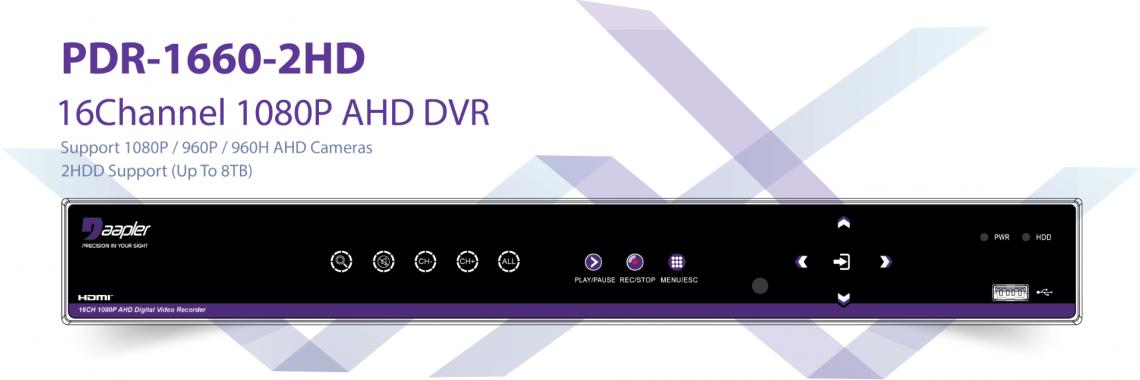 دی وی آر 16 کانال AHD 2 مگاپیکسل